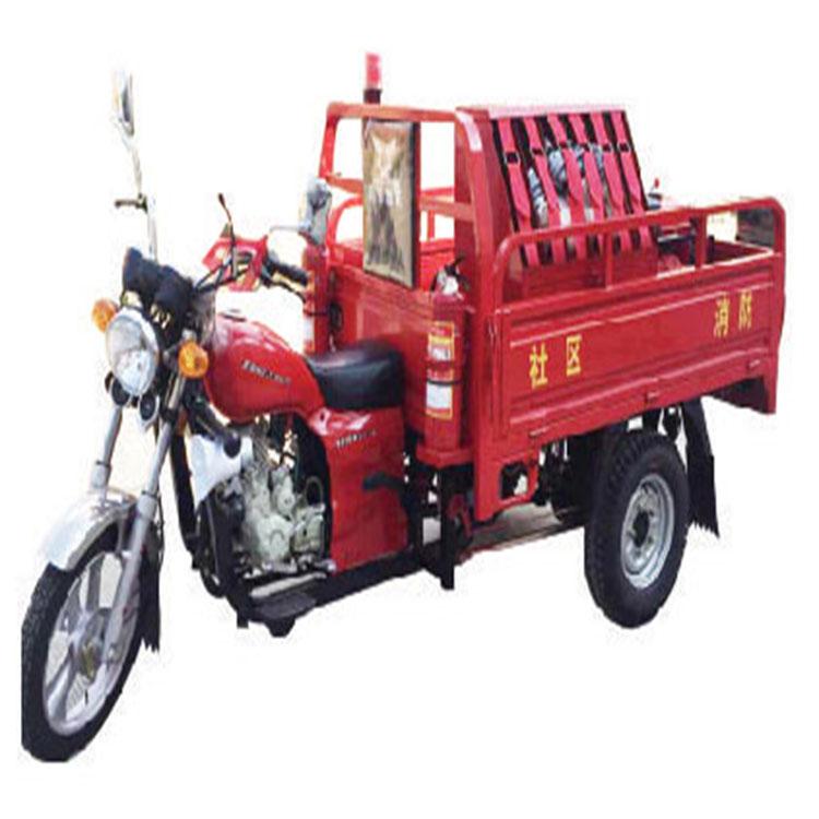 商家直销  XMC3J.B9.6-PW100-200ZH-GL消方摩托车细水雾灭火装置