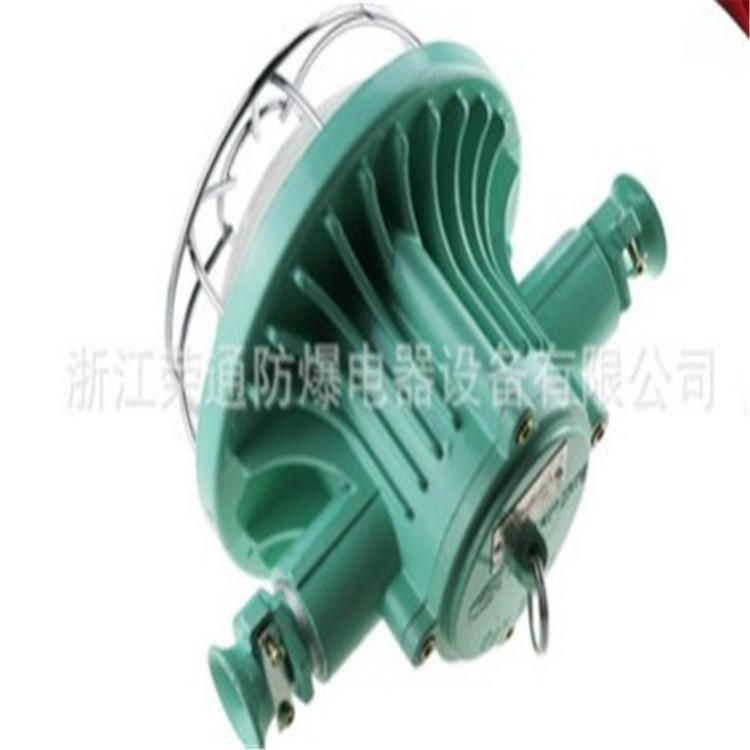 厂家直销 DGS18(15,20)/127L(E)矿用隔爆型LED巷道灯防爆照明灯
