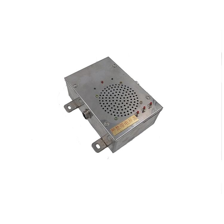 KXY12(A)矿用本安型音箱工作原理