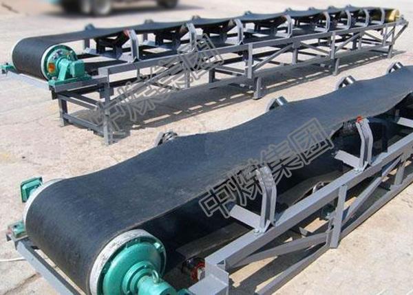 皮带机销售 中煤皮带机 带式输送机价格