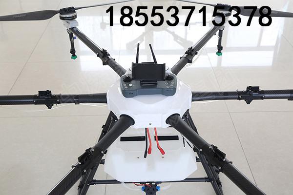10公斤级电池动力无人机农用补贴型