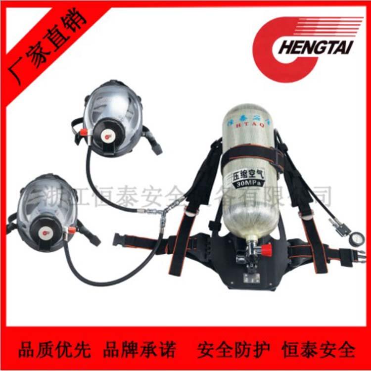 正压空气呼吸器RHZKF6.8/30厂家直销多型号特价空气呼吸器 订制加工