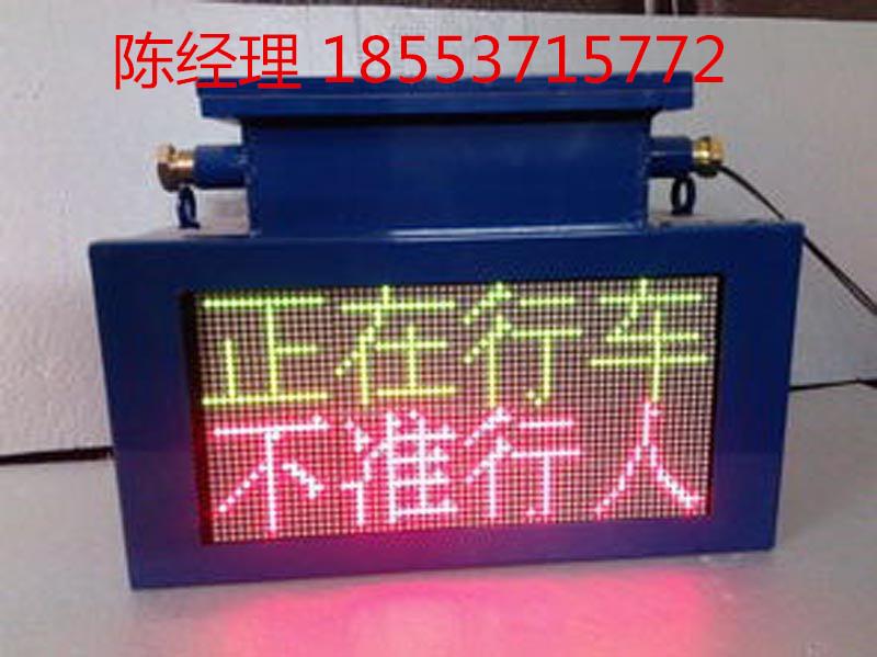 供应KXB127矿用声光语音报警器