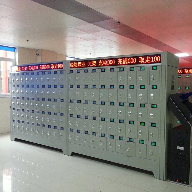 开放式矿灯充电柜厂家 开放式矿灯充电柜价格
