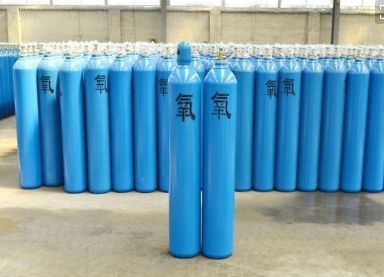 工业氧气瓶  安防救援  厂家直销