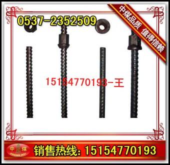 缝管式锚杆价格 43X2缝管锚杆