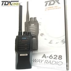 TDX通达信A-628对讲手持机