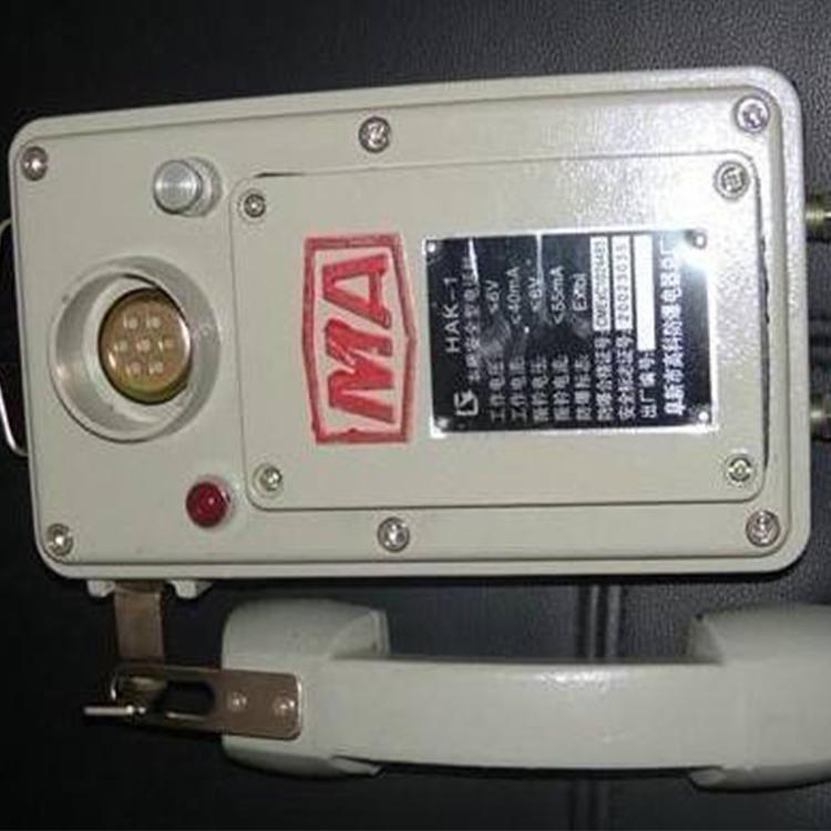 防爆电话机