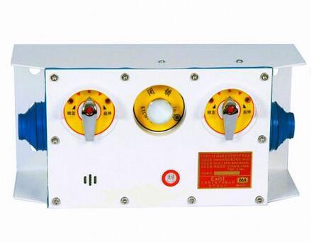 正品天津华宁KTK101-1(IC)矿用本质安全型组合扩音电话