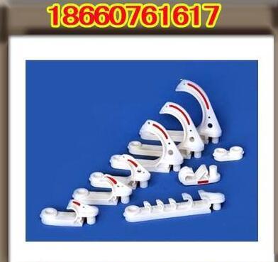 阻燃电缆挂钩、白色矿用电缆挂钩、挂接式电缆挂钩