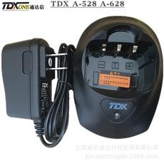 对讲机充电器DX通达信A-628充电器