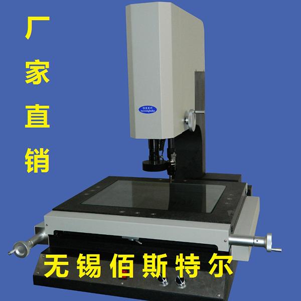 供应材料试验机 机械设备厂商 试验机价格