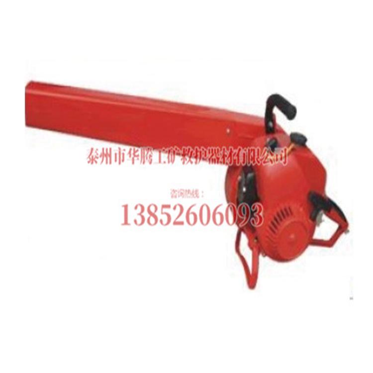 风力灭火机 风力灭火机适用范围 操作方法