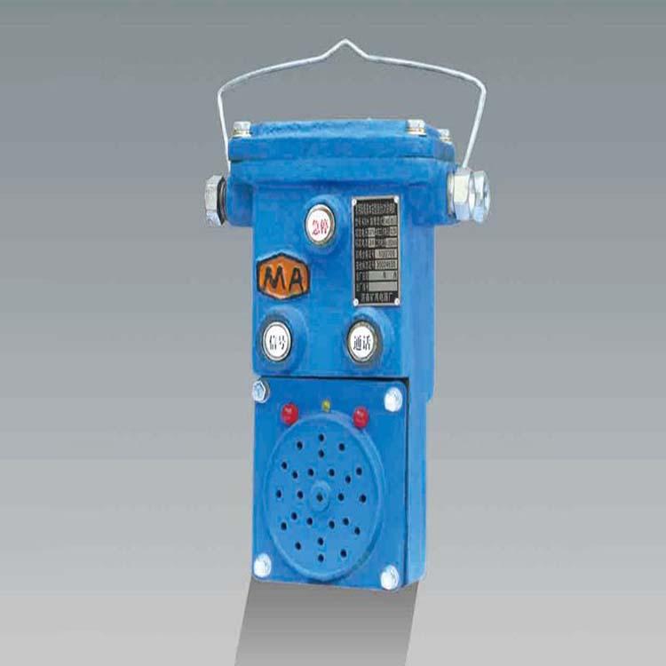 KXH127型矿用隔爆兼本质安全型声光信号器,矿用隔爆兼本质安全型声光信号器规格