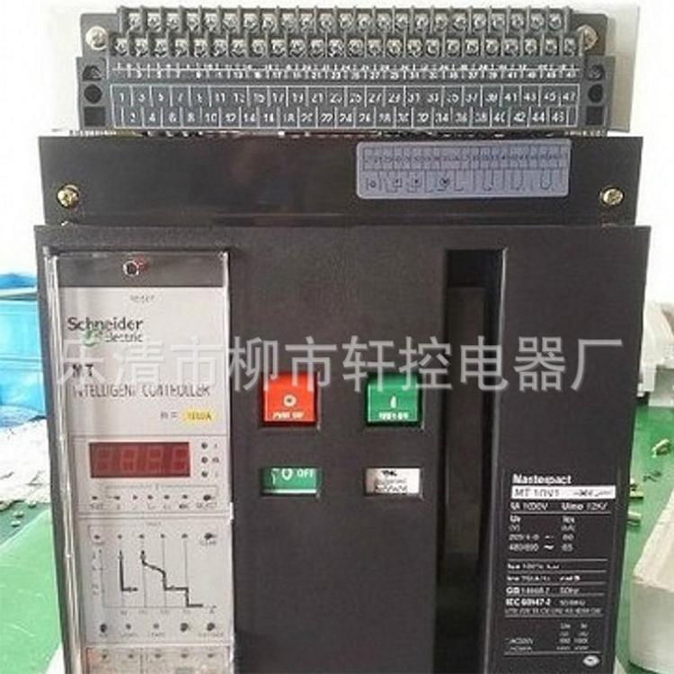 施耐德 MVS20H MIC6.0A 3P空气断路器