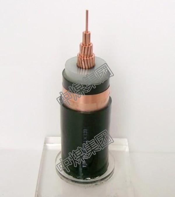 山东中煤供应采煤机像套电缆
