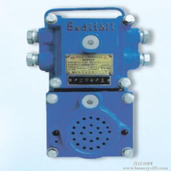 KXH127矿用隔爆型兼本安型语音声光信号器供应商 隔爆型兼本安型语音声光信号器
