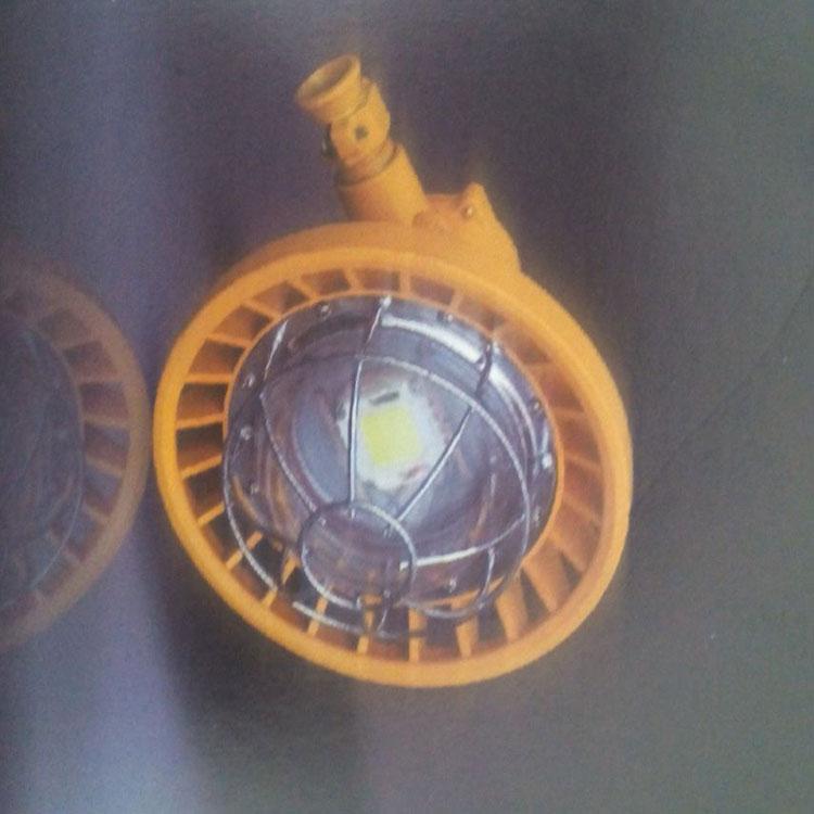 矿用隔爆型LED巷道灯生产商,直销矿用隔爆型LED巷道灯