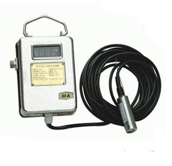 GUY5投入式液位传感器 煤矿用投入式液位传感器 煤矿用投入式液位传感器 井下用投入式液位传感器 防