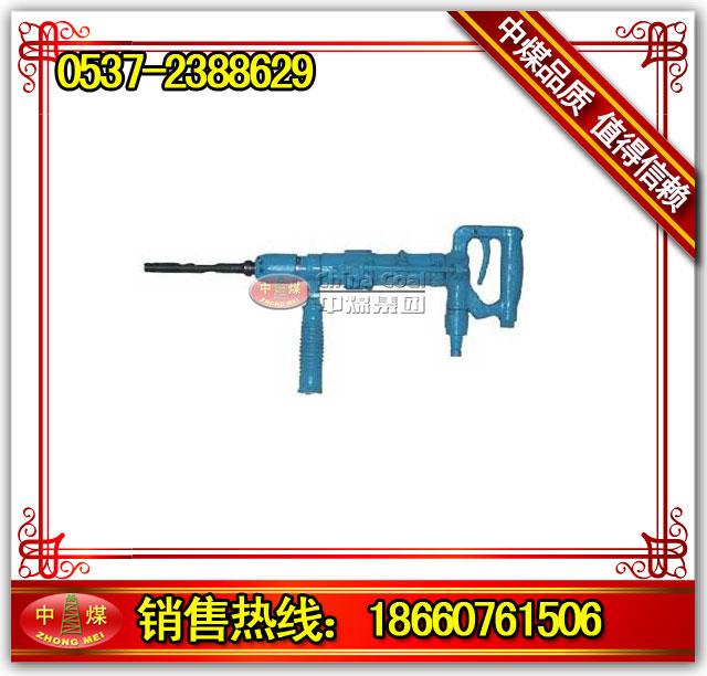 气动钻机,内蒙矿用冲击钻,气动冲击钻QCZ-1,内蒙手持式气动钻机