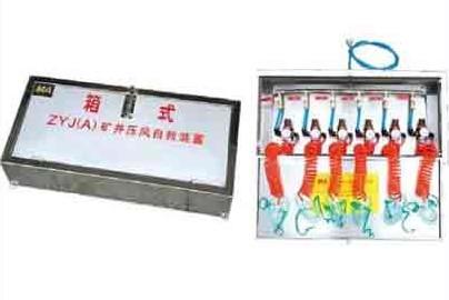矿用压风供水装置