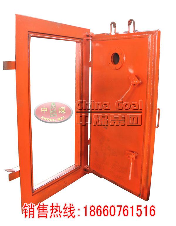 避难硐室防护密闭门