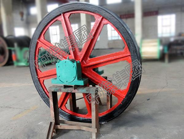 凿井天轮 竖井天轮  提升天轮  矿用天轮