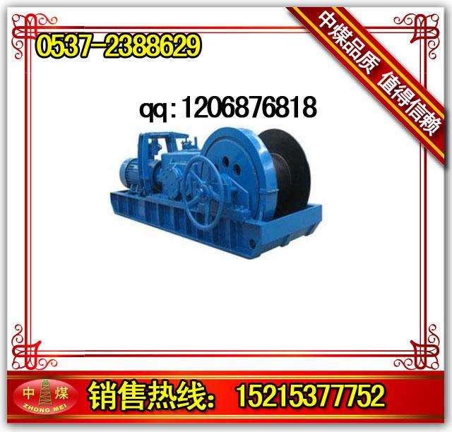 江西JSDB-19双速多用绞车,双速绞车,双速多用绞车