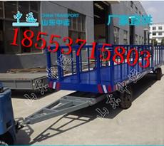 山东中运3T平板拖车  定制各种拖车厂家  实力拖车厂家
