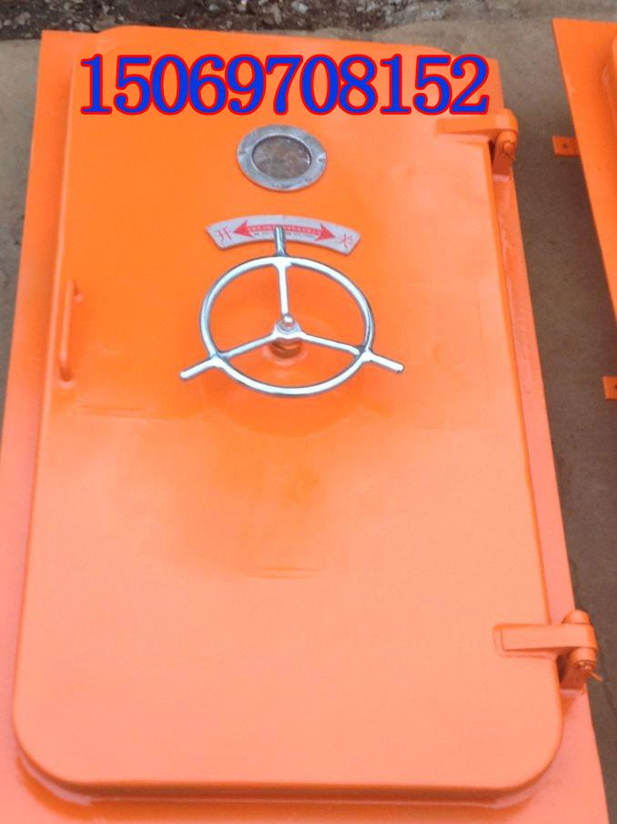 避难硐室密闭门,MFB-800X1800硐室门厂家