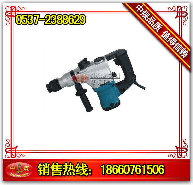 防爆电锤,127V矿用电锤,陕西矿用127V电锤,127V电锤