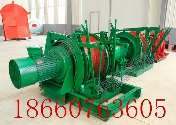 矿用调度绞车 调度绞车厂家直销 矿下辅助搬运的调度绞车
