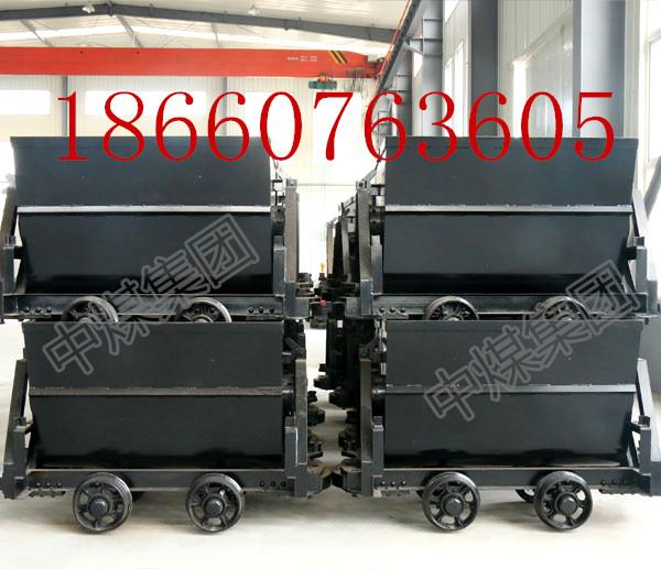 MGC1.1-6A固定式矿车 矿车厂家 煤矿设备 矿车价格