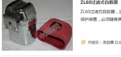 供应HYZ4正压氧呼吸器