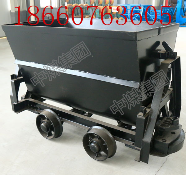 KFU0.55-6翻斗式矿车 矿车厂家 煤矿设备 矿车价格