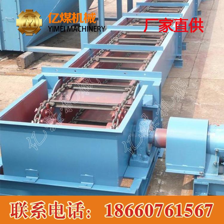 生产XGZ型刮板输送机,山东XGZ型刮板输送机价格