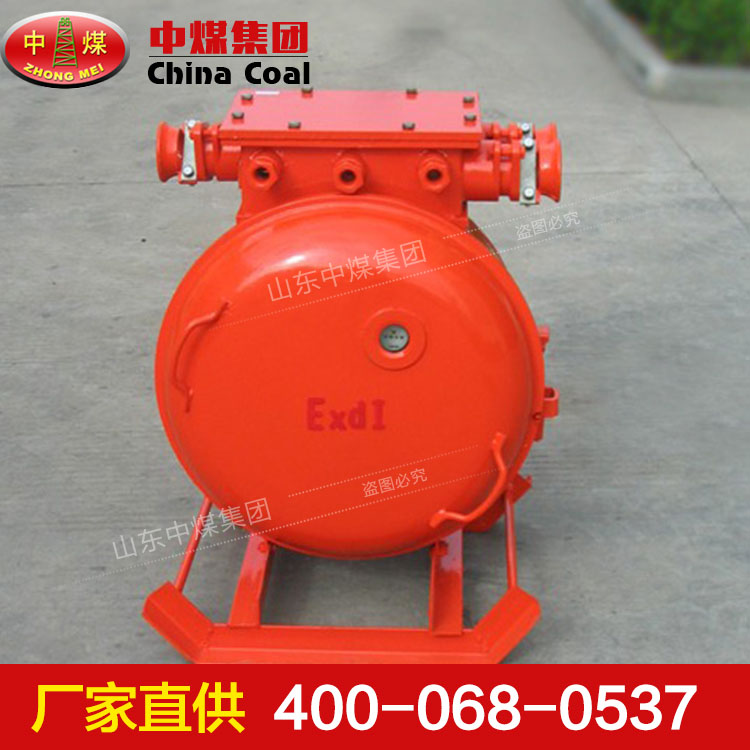 QBZ-80矿用隔爆型电磁起动器规格-QBZ-80矿用隔爆型电磁起动器