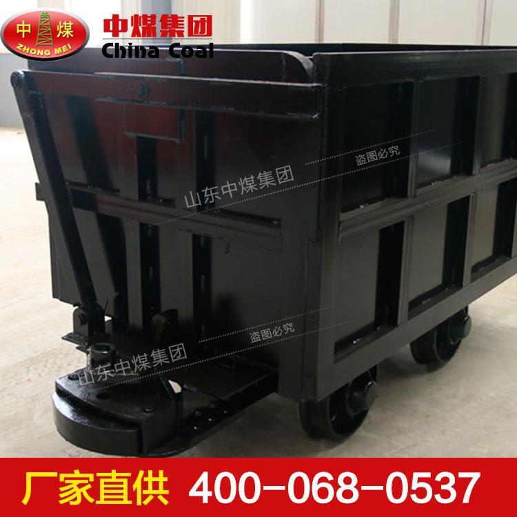 MCC2.5-6单侧曲轨侧卸式矿车专业制造厂家