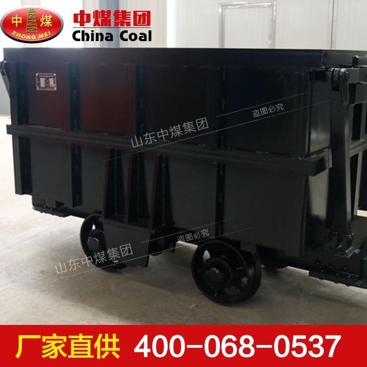 好品牌性价比高MCC1.2-6单侧曲轨侧卸式矿车