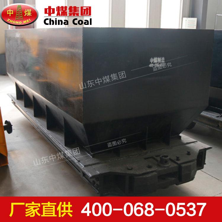 厂家直销各种型号矿用底卸式矿车