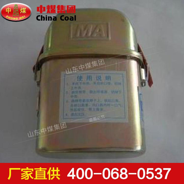 ZH45化学氧自救器,化学氧自救器出售,井下自救器