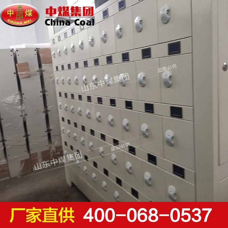 矿灯充电架厂家现货供应 矿灯充电架价格