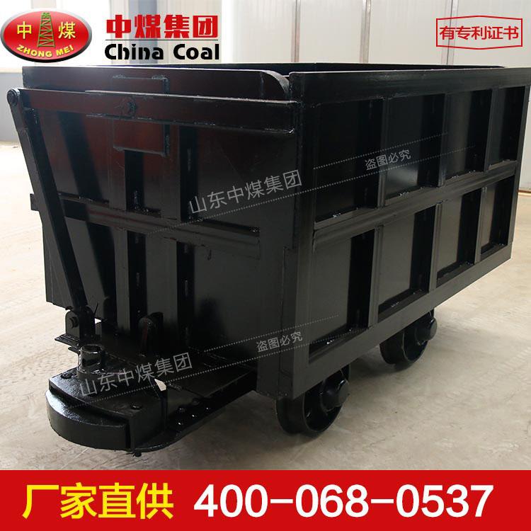 规格定制 价格稳定单侧曲轨侧卸式矿车