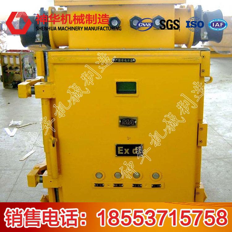 矿用隔爆型真空馈电开关产品特点,矿用隔爆型真空馈电开关主要技术