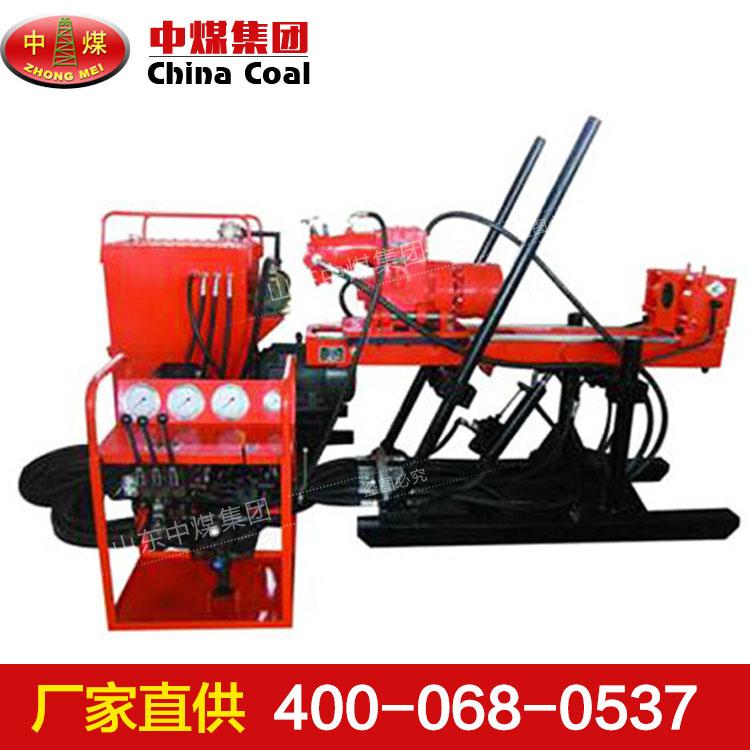 KD-150型坑道钻机,坑道钻机厂家,坑道钻机价格