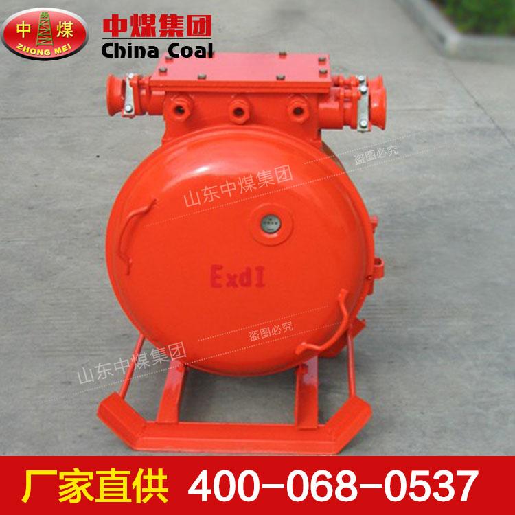 隔爆型真空电磁起动器规格-隔爆型真空电磁起动器