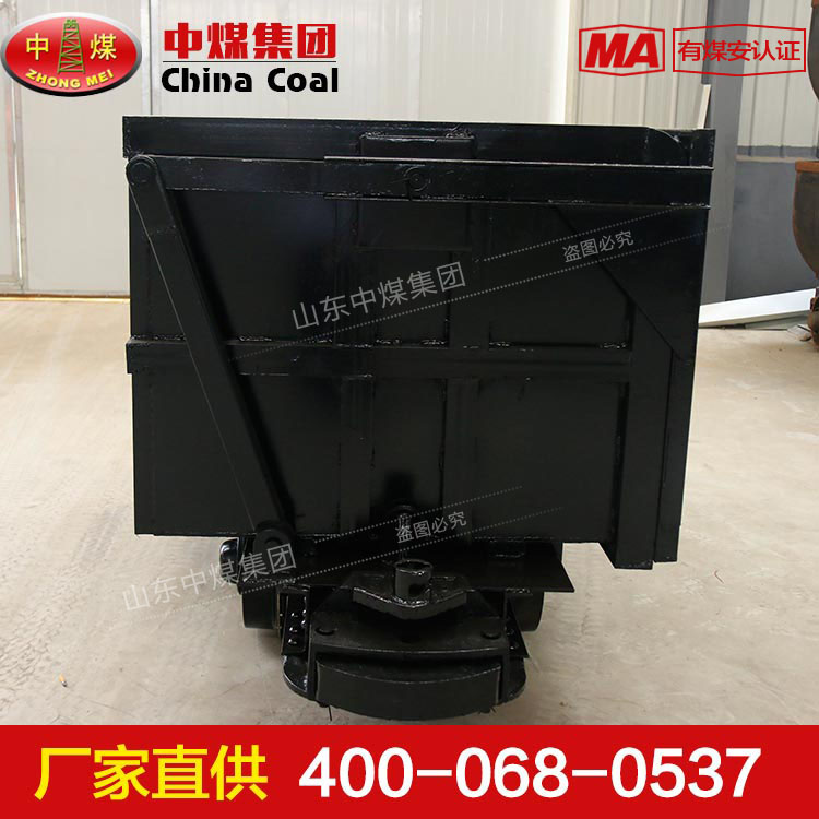 厂家源头直销侧卸式矿车产品介绍