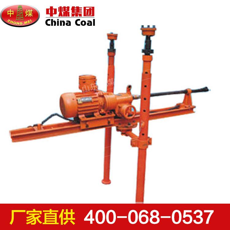 KHYD80-ZJ钻架支撑岩石电钻,KHYD80-ZJ钻架支撑岩石电钻现货