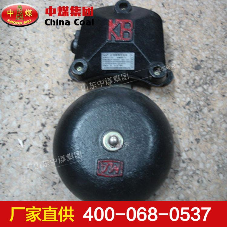 BAD矿用隔爆型单击电铃用途-BAD矿用隔爆型单击电铃