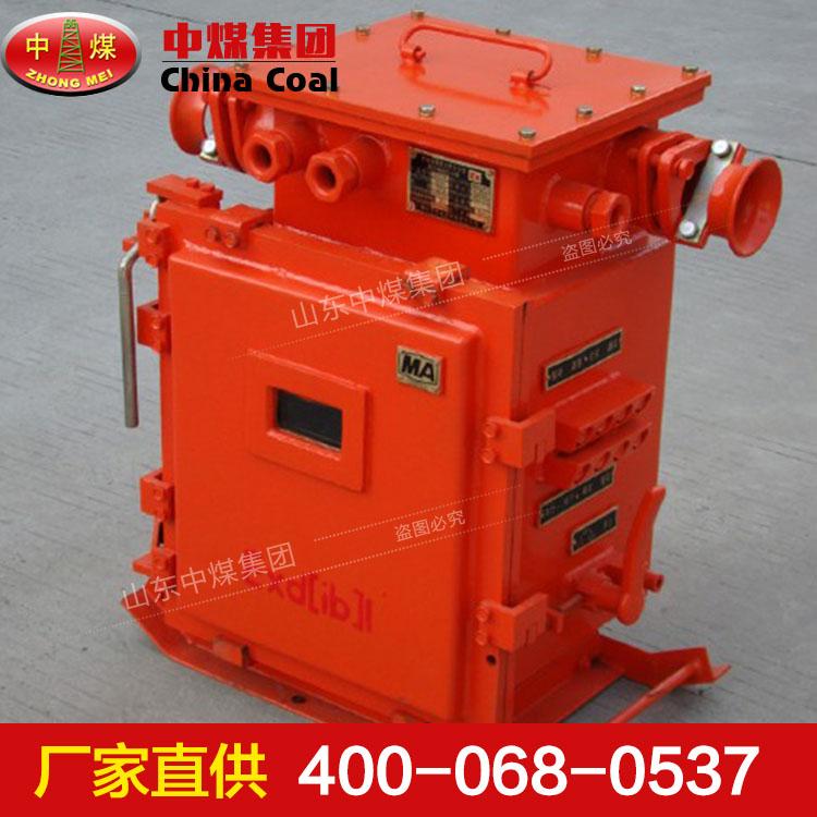QJZ真空电磁起动器规格-QJZ真空电磁起动器